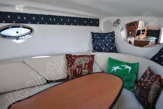 Кают-компания катера Эсекс, фото 2