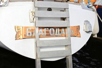Корма парусной яхты Благодать