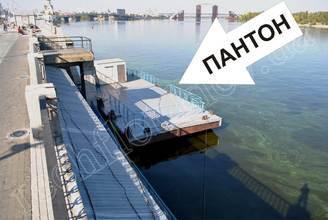 Причал №7 речного вокзала для теплохода Яков Задорожный, фото 4