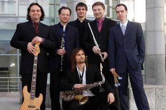 Музыкальный ансамбль: гитара, дудук и саксофон