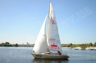 Парусная яхта Борей на реке Днепр