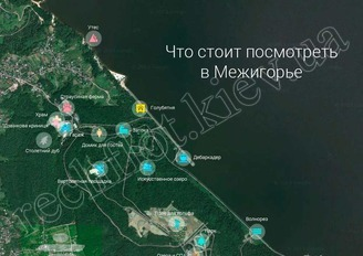 Карта Межигорья теплохода Яков Задорожный
