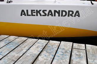Имя яхты на борту