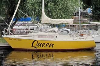 Внешний вид парусной яхты