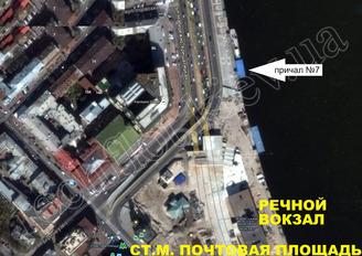 Причал №7 речного вокзала для теплохода Яков Задорожный, фото 1