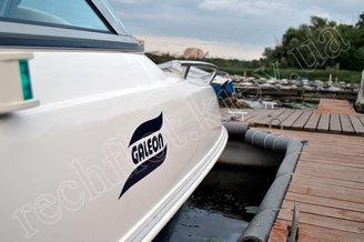 Надпись на борту катера Галеон